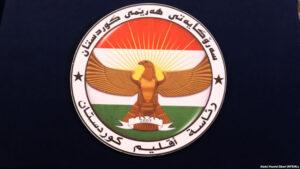 """Serokatiya Herêma Kurdistanê bersiva """"Asayib Ehilulheq"""" dide"""