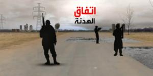 Li tev binpêkirinan Agirbest li Sûriyê hîn berdewam e