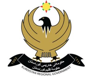 Hikûmeta Herêma Kurdistanê bersiva berpirsekî Supaya Pasdarên Îranî da