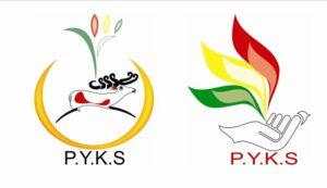 Komîta Navendî ya Partiya Yekîtî Ya Kurd civîna xwe ya mehane girêda