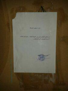 Asayişa PYDê hemû nivîsgehên ENKSê û partiyên wê li bajarên Kurdî girtin