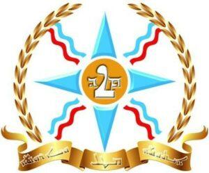 Rêxistina Asûrî girtina nivîsgeha rêxistinê li Hesekê şermezarkir