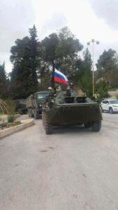 Rûsya navendeke leşkerî li Efrînê ava dike