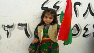 """Asayişa PYDê keça 11 salî """"Dîlan"""" serbest berda"""