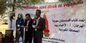Li Tirbe Sipiyê û Dêrikê roja rojnamevaniya Kurdî hat pîrozkirin