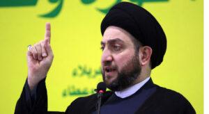 Ammar El-Hekîm dijberiya xwe hemberî referendûma serxwebûna Kurdistanê diyarkir