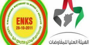 Şanda ENKSê di civîna Desteya Bilind ya Danûstandinan li Riyadê beşdar dibe