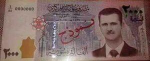 Rêjîma Sûriyê perê 2000 lîre dadxîne bazarê