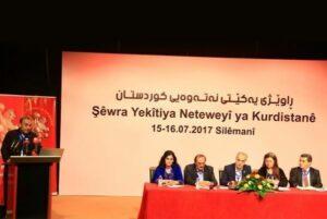 KNK ala Kurdistanê ranekir û behsa referandûma serxwebûna Kurdistanê mekir