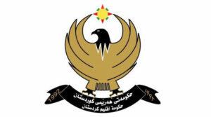 Herêma Kurdistanê: Em neçar in avê li ser Iraqê qut bikin